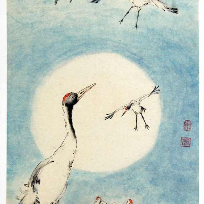 Cranes Coming Home (Ann Massing)