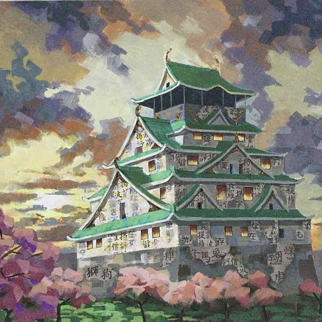 Osaka castle (John Tordoff)
